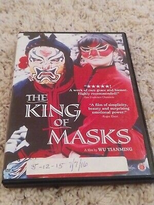The King of Masks (DVD, 2015) Free US Shipping