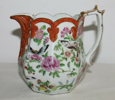 1800's CHINESE FAMILLE ROSE PORCELAIN CREAM JUG VASE BUTTERFLIES FLOWERS