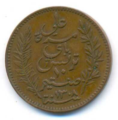 Tunisia Tunisie French Protectorate Ali Bey Bronze 10 Centimes AH1308 (1891A) VF
