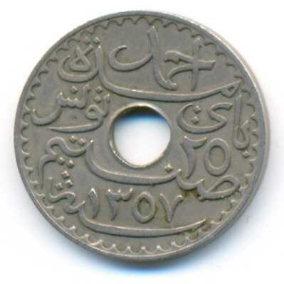 Tunisia Tunisie Ali Bey Nickel-Bronze 25 Centimes AH1357 (1938) XF