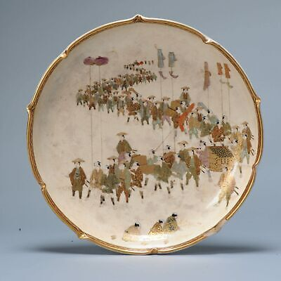 19CM Antique 19C Japanese Satsuma Dish Decorated PROCESSION marked