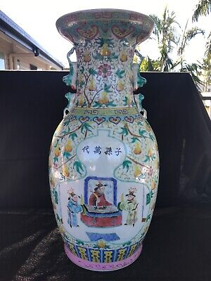 Vintage/Antique Chinese Vase