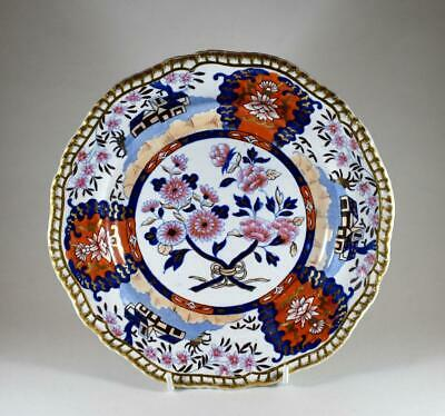 Antique Early 19Th Century Spode Imperial Porcelain Dessert Plate