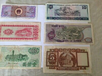 Various Circulated Asian Countries Bank Notes. Ideal For An Avid Note Collector.