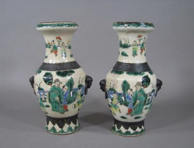 Nice Pair Antique Chinese Famille Verte Vases, Brown Mark, Sages, Good Quality