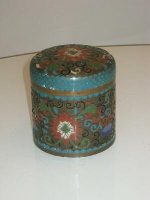 Stunning Antique Chinese Cloisonne Lidded Pot