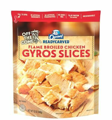 ReadyCarved Off The Cone Chicken Gyros Slices, 12 oz