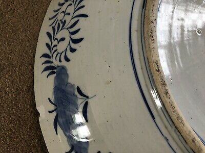 Large Chinese China Plate Antique