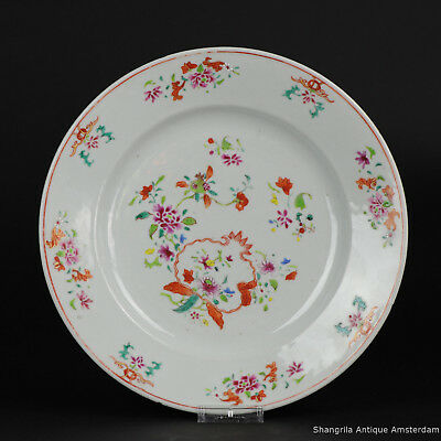 Antique Chinese 18th C Porcelain Plate Famille Rose Qing Qianlong China Coppe...