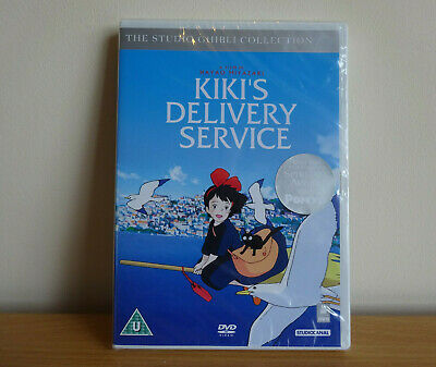 KIKI'S DELIVERY SERVICE DVD NEW & SEALED Studio Ghibli Collection FREE POST
