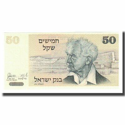 ISRAEL P 46a P46a 50 Sheqalim 1978 Banknote Note UNC