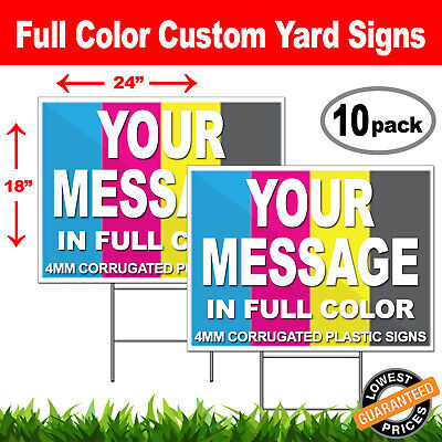 "10 - 24"" x 18"" Custom Yard Signs Double 2-Sides Printing FULL COLOR + STAKES"