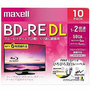maxell?Eapan-Blank BD-RE DL Blu-ray Discs 50GB 260min White label 10 From japan