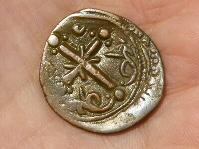 Anonymous Restruck  Byzantine Ancient Coin 25mm RESEARCH Project  #Q52