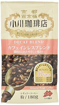 Kyoto Ogawa Instant Coffee Ground Roast DECAF BLEND P From japan