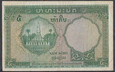 French Indochina 5 Piastres Banknote P-101 ND-1953 Laos Issue