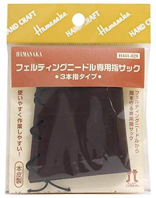 Hamanaka H441-029 Finger Sack for Needle Felting 3 Fingers w From japan