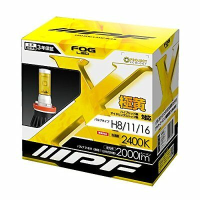 IPF LED bulb fog lamp yellow 2400K H8 / H11 / H16 12v12w 104FLB Wit From japan