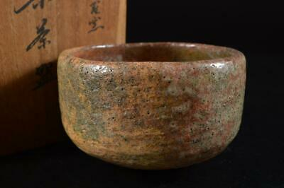 S879: Japanese Raku-ware Red glaze TEA BOWL Green tea tool, auto w/signed box