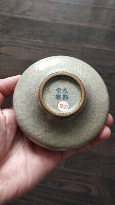 Antique Chinese Porcelain Guan Ge-Type Crackle Brush Washer Water Pot with Mark