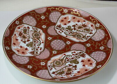 """Gold Imari Hand painted Charger Plate Japanese Porcelain 12"""" L3/AC600"""