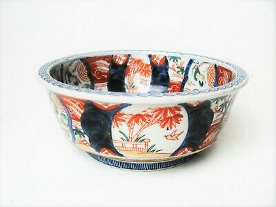 "Japanese 'Chinese Imari"" Garden-Motif Bowl -  19TH C."