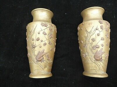 A pair of Japanese Meiji period bronze/brass/copper vases Circa 1900