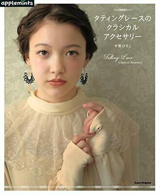 Tatting Lace Classical Accessory /Japanese Knitting Craft Book From japan