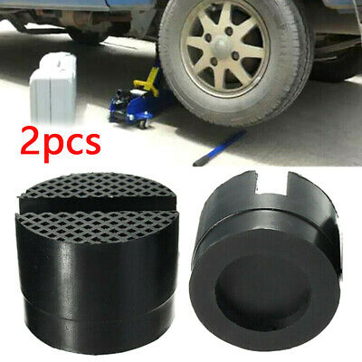 2 Pcs Car Slotted Frame Rail Floor Jack Adapter Lift Rubber Pad Stand Holder