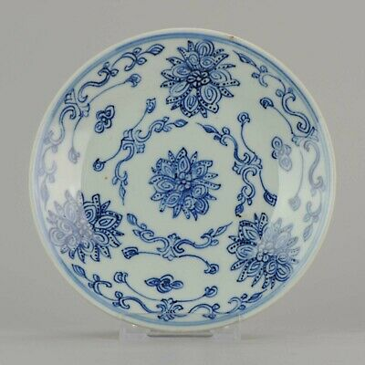 Antique 19th c Chinese Porcelain Kitchen Plate Qing Dynasty