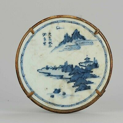 Antique Chinese ca 1600 Porcelain Ming Wanli China Tea Stand