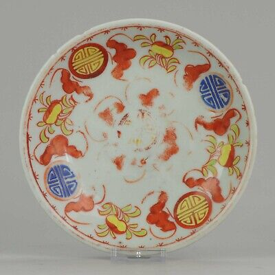 Antique 19th c Chinese Porcelain Plate Kitchen Qing Dynasty