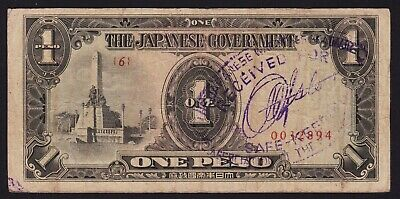 Japan Philippines Occupation WWII Banknote 1 Peso 1943 P-109a