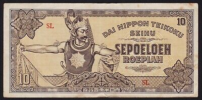 Netherlands Indies Japan Occupation WWII 10 Roepiah Banknote 1944 P-131a