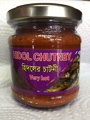 Dried Fish Hidol Chutney 180g Free Delivery