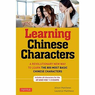 Learning Chinese Characters: v. 1 - Paperback NEW Matthews, Aliso 2007-08-31