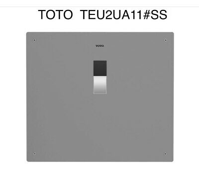 "TOTO TEU2UA11#SS EcoPower Concealed  0.125 GPF Urinal Flush Valve 3/4"" NPT Pipe"