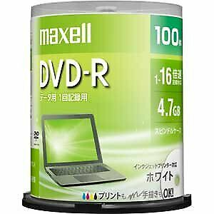 maxell?Eapan-Blank DVD-R Media Discs 4.7GB White label 100 From japan