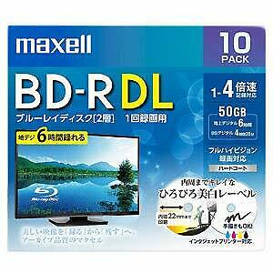 maxell?Eapan-Blank BD-R DL Blu-ray Discs 50GB 260min White label 10 From japan