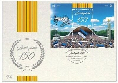First day cover FDC of ESTONIA 2019 - Song Festival 150
