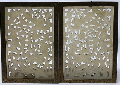 Fine Old Antique Chinese Carved White Jade Panel Plaque Screen & Brass Bookends
