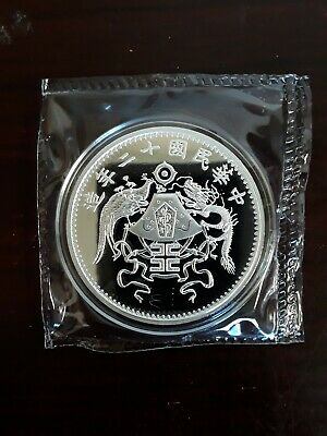 2019 China 1 oz. Silver Dragon & Phoenix Dollar Re-strike PU silver, Free Ship