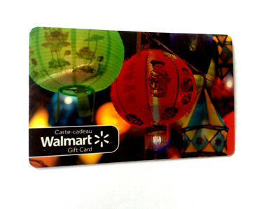 2018 WALMART red and green light FD59572 MINT GIFT CARD  BILINGUAL NO VALUE