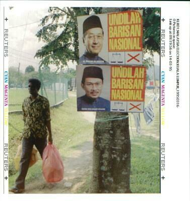 Malaysia Elections:Posters of malaysia's prime minister. - Vintage photo