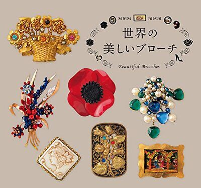 Beautiful Brooches (Japanese/English) paperback 2017 Pie Books NEW CONDITION