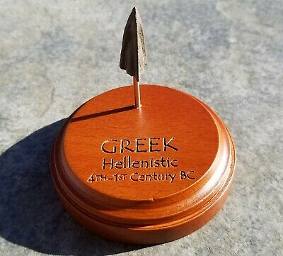 Ancient Greek HELLENISTIC Bronze Trilobate ARROWHEAD Display, 300 - 30 BC (#4)