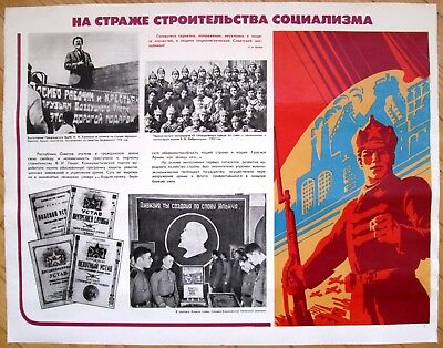 Old Poster Russia Military Army Soviet Soldier Cold War USSR Lenin Budenovka