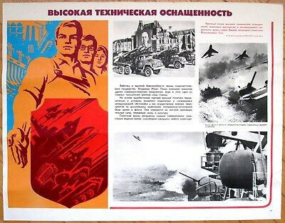 Poster Original 1975 Russia Military Red Army Soviet Soldier Cold War USSR Lenin