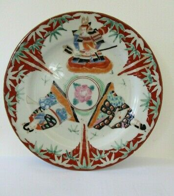 Antique 19th century Japanese Imari hand painted plate warriors, signed to back