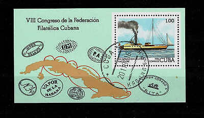 1982, Stamp exposition s/s Used  (1269)